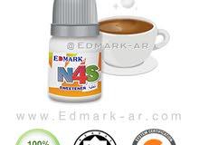 محلي طبيعي N4S