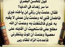 السلام عليكم سوداني لي خبره في البقاله ارغب العمل