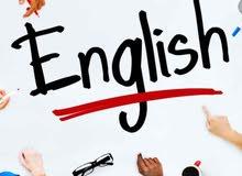 بكالوريوس لغة أنكليزية