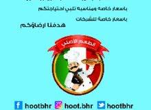 مطعم حوت البحر للمأكولات البحريه المشويه والمقليه والطازجه