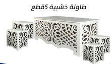 طاولة جميله وفخمة