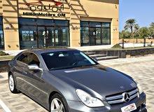 مرسيدس سي ال اس 550 2016 Mercedes CLS 550