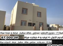 Villa property for sale Seeb -  directly from the owner