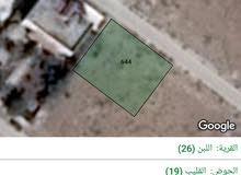 للبيع اراضي دفعه واقساط في جنوب عمان والذهيبه