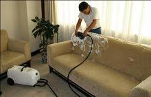 تنظيف جميع أنواع المفروشات أطقم الكنب السجاد والموكيت والستائر وغيرها
