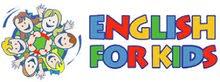 كورس اللغة الانجليزية اطفال