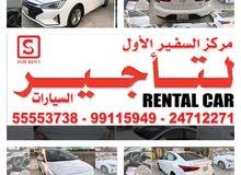 For a Year rental period, reserve a Hyundai Elantra 2019