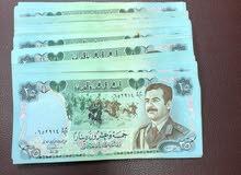 عرض خاص للبيع عملة صدام بنص دينار