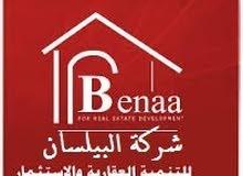 مبنى اداري في منطقة بن عاشور ببارك ... للبيع