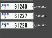 F 61227--- 612 للبيع رقم سياره دبي  مميز لسيارات االفراري