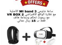 نظارة MI band 3 الأصلية + نظارة الواقع الافتراضي VR BOX 2