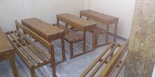 منضدات وكراسي تصلح لسنتر