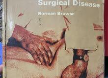 كتب علميه باختصاص مجال الطب