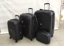 طقم حقائب سفر فاخر بالبطاقة