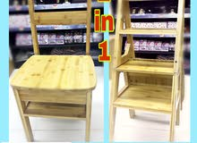 2 in 1 Chair with Shelf ( New Arrival)