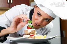مطلوب عمال مطبخ