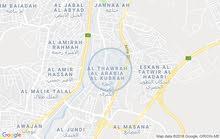 Best price 150 sqm apartment for rent in ZarqaWadi Al Hajar