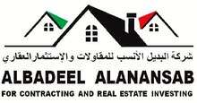 مبنى إداري للبيع منطقة أبوسليم