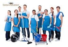 عمال وعاملات نظافة للعمل داخل موسسات عامة