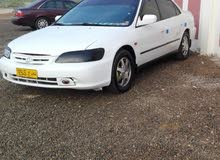 For sale 1999 White Accord