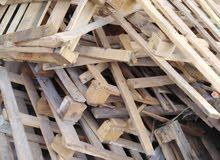 نشتري جميع انواع الطبالي الخشب