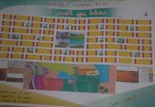 اراضي مميزه في الخرطوم شرق النيل