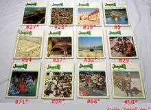 مجلة الفيصل - 48 عدد للبيع