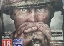 شريط call of duty WWII او الحرب العالميه الثانيه