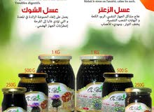 بيع العسل الحر و زيت اركان بالتقسيط و الجملة