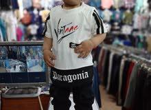 0f6712d8d1ff2 ملابس واحذية اطفال للاولاد والبنات للبيع في اليمن
