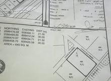 ارض تجاري سكني حي الواحه 2