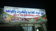 محل مواد غذائية وخضروات وفواكه في ازكي