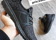 basket fashion 250alf