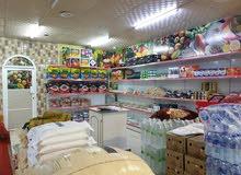محل مواد غذائيه للبيع كامل