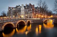 خدمات التاشيرة الهولندية السياحية*