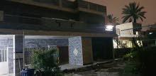 بغداد المشتل حي المعلمين دار مع افران مع سوبر ماركت المساحة 875متر