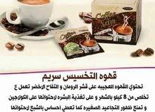 قهوة سيريم الالمانيه