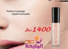 كونسيلر سائل فلورمار Flormar perfect coverage liquid concealer