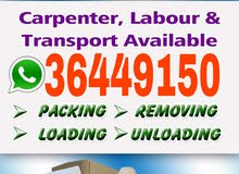 LOW PRICE HOUSE OFFICE STORE WAREHOUSE SHIFTING