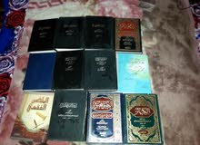 12 مجلد ديني