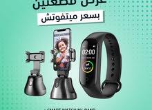 Smart Watch M4 band + روبوت كاميرا مان Robot Cameraman