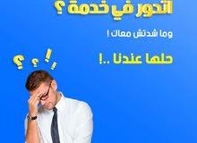باحث عن عمل في شركة في مدينة طرابلس من زليتن