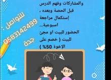 كيلو3 الفيحاء والنسيم وحواليها