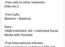 batelco sim social media unlimited