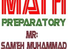 مدرس MATH للمرحلة الاعدادية