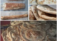 خبز أفغاني