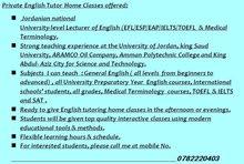 دروس خصوصية لغة إنجليزية