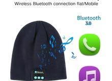 القبعة الذكية