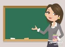 معلمة متميزة تعطي دروس خصوصية - بخبرة - طبربور - حي الخزنة