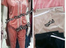 قمصان وشورت مخمل / قطن